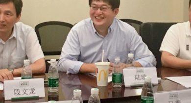 上海市慈善地方立法研究课题专家研讨会圆满落幕